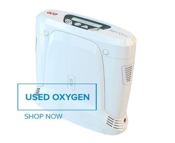 used-oxygen.jpg